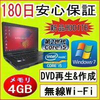 中古パソコン中古ノートパソコン新品HDD1TB搭載第2世代Corei5TOSHIBAdynabookSatelliteB551/CCorei5-2520M2.50GHz/4GB/HDD1TB(DtoD)/無線/DVDマルチドライブ/Windows7Professional32ビット/リカバリ領域・OFFICE2013付き中古