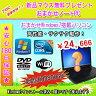 中古パソコン 中古ノートパソコン 台数限定メモリ2GB⇒4GBに無料UP 新品マウスプレゼント 新品HDD 500GB搭載または新品SSD 128GB搭載 おまかせ Window7搭載 Core i3搭載/メモリ2GB⇒4GBに/HDD 500GB/無線/DVDマルチドライブ/Windows7 中古PC 中古05P03Dec16