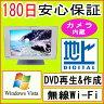 中古パソコン 中古一体型パソコン 地上デジタルテレビ対応 【あす楽対応】 新品有線キーボード&マウスセット SONY VGC-LN52JGB Core2Duo/2GB/HDD 1000GB/DVDマルチドライブ/無線LAN内蔵/WindowsVista Home Premium /リカバリ領域・OFFICE付き02P29Aug16