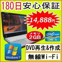中古パソコン中古ノートパソコン【あす楽対応】訳ありFUJITSUFMV-P770/BCorei5U5601.33GHz/PC3-85002GB/HDD160GB(DtoD)/無線LAN内蔵/DVDマルチドライブ/Windows7Professional/リカバリ領域・OFFICE2013付き中古