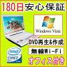 中古パソコン 中古ノートパソコン 【あす楽対応】訳あり TOSHIBA dynabook CX/47C Intel Core2Duo T5500 1.67GHz/PC2-4200 1GB/HDD 120GB/DVDマルチドライブ/無線LAN内蔵/WindowsVitsa Home Premium/ OFFICE2013付き 中古02P29Aug16
