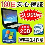 ��ťѥ����� ��ťΡ��ȥѥ����� ��ָ���KingosftOffice̵���ץ쥼��� �ڤ������б��� FUJITSU FMV-A8295 Core2Duo P8700 2.53GHz/2GB/HDD 160GB(DtoD)/DVD�ޥ���ɥ饤��/Windows7 ProfessionalƳ��/�ꥫ�Х��ΰ� ���