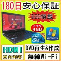 ��ťѥ�������ťΡ��ȥѥ�����SSD��ܡڤ������б��۷�������TOSHIBAdynabookR730/BCorei3M3802.53GHz/PC3-85004GB/SSD128GB(DtoD)/̵��LAN��¢/DVD�ޥ���ɥ饤��/Windows7Professional/�ꥫ�Х��ΰ衦OFFICE2013�դ����