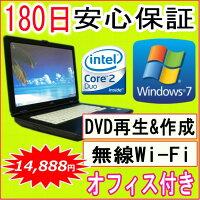 中古パソコン中古ノートパソコン【あす楽対応】FUJITSUFMV-A8295Core2DuoP87002.53GHz/2GB/HDD160GB(DtoD)/無線内蔵/DVDマルチドライブ/Windows7Professional導入/リカバリ領域・OFFICE2013付き中古