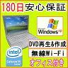 中古パソコン 中古ノートパソコン DELL XPS M1210 Intel CeleronM 410 1.46GHzPC2-5300 1GB/HDD 80GB/DVDマルチドライブ/無線LAN内蔵/WindowsXP Home Edtion/OFFICE2013付き/ノートPC中古02P28Sep16