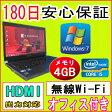 中古パソコン 中古ノートパソコン【あす楽対応】TOSHIBA dynabook R731/E 第2世代 Core i5 プロセッサー 4GBメモリ 250GB 無線/Windows7 Professional/リカバリ領域 KingosftOffice付(2013) 中古