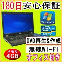 中古パソコン中古ノートパソコン【あす楽対応】Corei5搭載DELLLATITUDEE5510PC3-85004GB/HDD320GB/無線/DVDマルチドライブ/Windows7Professional導入/OFFICE2013付き中古