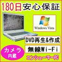 中古パソコン 中古ノートパソコン Webカメラ付き 【あす楽対応】 SONY VAIO VGN-CR52B Intel Celeron 550 2.0GHz/PC2-5300 2GB/HDD 80GB/DVDマルチドライブ/無線LAN内蔵/WindowsVista Home Premium SP1 32ビット/...