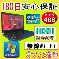 中古パソコン中古ノートパソコン訳あり【あす楽対応】TOSHIBAdynabookR730/BCorei5M5602.67GHz/PC3-85004GB/HDD250GB/無線LAN内蔵/Windows7Professional/リカバリ領域・OFFICE2013付き中古05P03Dec16