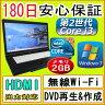 中古パソコン 中古ノートパソコン【あす楽対応】第2世代 Core i3 プロセッサー 11n新品無線LANアダプタ FUJITSU LIFEBOOK A561/C Core i3-2310M 2.10GHz/2GB/HDD 160GB/DVDマルチドライブ/Windows7 Professional導入/リカバリ領域・OFFICE2013付き 中古PC 中古05P03Dec16