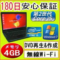 中古パソコン中古ノートパソコン【あす楽対応】テンキー付き第2世代Corei5搭載TOSHIBAdynabookSatelliteB551/DCorei5-2520M2.50GHz/4GB/HDD250GB(DtoD)/無線LAN内蔵/DVDマルチドライブ/Windows7Professional/リカバリ領域・OFFICE2013付き中古02P05Nov16