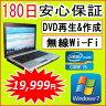 中古パソコン 中古ノートパソコン 【あす楽対応】 NEC VersaPro UltraLite VB-B Core i5 U560 1.33GHz/2GB/HDD 160GB/無線/DVDマルチドライブ/Windows7 Professional/リカバリ領域・OFFICE2013付き!中古 Windows10にアップグレード可能05P03Dec16