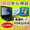中古パソコン 中古ノートパソコン 【あす楽対応】NEC VersaPro VA-A Core2Duo P8700 2.53GHz/PC3-8500 2GB/HDD 160GB/無線LAN内蔵/DVDマルチドライブ/Windows7 Professional 32ビット/リカバリ領域・OFFICE2013付き中古05P03Dec16