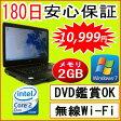 中古パソコン 中古ノートパソコン【あす楽対応】 NEC VersaPro VA-A Core2Duo P8700 2.53GHz/PC3-8500 2GB/HDD 160GB/無線LAN内蔵/DVDドライブ/Windows7 Professional 32ビット/リカバリ領域 中古
