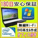 中古パソコン 中古ノートパソコン 【あす楽対応】 テンキー付き FUJITSU FMV-A552/EX Celeron B730 1.80GHz/PC3-8500 2GB/HDD 320GB(DtoD