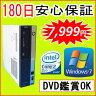 中古 中古パソコン 中古 デスク FUJITSU ESPRIMO D550/A Core2Duo E8400 3.0GHz/PC3-10600 2GB/HDD 160GB/DVDドライブ/Windows7 Professional /OSリカバリ領域付き05P03Dec16