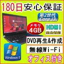 中古パソコン 中古ノートパソコン 【あす楽対応】パソコン TOSHIBA dynabook R731/E 第2世代 Core i3 プロセッサー 4GBメモリ 250GB 無線 DVDマルチドライブ Windows7 Professional/リカバリ領域 KingosftOffice付(2013) 中古