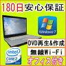 中古パソコン 中古ノートパソコン 【あす楽対応】 新品小型無線LANアダプタ付き FUJITSU FMV-E8290 Core2 Duo P8700 2.53GHz/PC3-8500 2GB/HDD 160GB(DtoD)/DVDマルチドライブ/Windows7 Professional導入/リカバリ領域・OFFICE2013付き 中古05P03Dec16