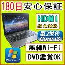 【プレゼントを無料ゲット】【15.6型ワイドTFT液晶】【Wi-Fi対応】【DVD再生OK】【HDMI出力】