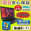 中古パソコン 中古ノートパソコン 【あす楽対応】 SSD 128GB搭載 第2世代 Core i5搭載 TOSHIBA dynabook R631/E Core(TM)i5-2557M 1.70GHz/PC3-10600 4GB/無線LAN内蔵/Windows7 Professional/OFFICE2013付き 中古