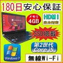 【プレゼントを無料ゲット】【13.3型ワイドTFT液晶】【無線Wi-Fi対応】【HDMI出力】