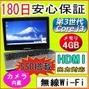 中古パソコン・タッチパネル搭載・Webカメラ付き・第3世代 Core i3 中古ノートパソコン FUJITSU LIFEBOOK T732/F Core i3-3110M 2.40GH..