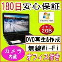 中古パソコン 中古ノートパソコン 【あす楽対応】 Webカメラ付き SONY VAIO VGN-CR60B CeleronM 530 1.73GHz/PC2-5300 2GB/HDD 80GB/無線LAN内蔵/DVDマルチドライブ/WindowsVista Home Premium/OFFICE2016付き 中古