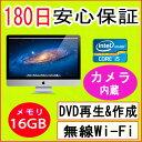 中古パソコン Webカメラ・中古一体型パソコン iMac (27-inch, Mid 2011) プロセッサ 3.1GHz Intel Core i5/16GB/HDD 1000GB/DVDマルチ..