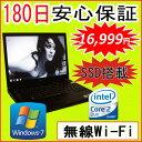 中古パソコン SSD搭載・ 中古ノートパソコン DELL LATITUDE E4200 Core2Duo U9400 1.4GHz/PC3-8500 3GB/SSD 128GB/無線内蔵/Windows7 P..