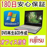 パソコン中古パソコン中古ノートパソコンFUJITSULifeBookFMV-S8360CeleronM5401.86GHz/PC2-53001GB/HDD80GB/DVDコンボドライブ/Windows7HomePremiumSP132ビット/リカバリCD・OFFICE2013付き中古