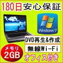 中古パソコン 中古ノートパソコン 【あす楽対応】 TOSHIBA Dynabook PX/51E Celeron 540 1.86GHz/メモリ 2GB/HDD...