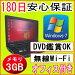 �ڥ�ӥ塼��ƥץ쥼��Ȥ�̵�����åȡۡ�Windows7��ܡۡ�Wi-Fi�б��ۡ���ťѥ�����ۡ�15.6���磻��TFT�վ��ۡ�DVD����OK�ۡ���šۡ���ťΡ��ȥѥ������TOSHIBA dynabook Satellite L35 220C/HD/Intel Celeron900 2.2GHz/PC3-8500 3GB/HDD 160GB/̵����¢/DVD�ɥ饤��/Windows7 Professional 32�ӥå�/�ꥫ�Х��ΰ衦OFFICE2013�դ���