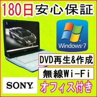 ����šۡ�MRRWindows7�б��Ѥ���ťΡ��ȥѥ������SONYVAIOVGN-FS22BCeleronM3601.4GHz/PC2-53002GB/HDD80GB/DVD�ޥ���ɥ饤��/Windows7HomePremiumSP132�ӥå�/�ꥫ�Х�ãġ�OFFICE�դ���