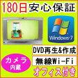 中古 新品無線キーボード・マウスセット・中古一体型パソコン SONY VGC-LA50B CeleronM 420 1.6GHz/PC2-4200 2GB/HDD 200GB/DVDマルチドライブ/Windows7 Home Premium SP1導入/リカバリCD・OFFICE2013付き02P27May16