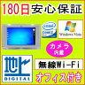 中古パソコン 中古一体型パソコン 【あす楽対応】 地上デジタルテレビ SONY VGC-LM71DB Core2Duo T7250 2.0GHz/2GB/HDD 500GB/DVDマルチドライブ/無線LAN内蔵/WindowsVista Home Premium導入/リカバリ領域・OFFICE2013付き 中古