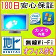 中古 地上デジタルテレビ対応・Webカメラ・中古一体型パソコン SONY VGC-LV71JGB Core2Duo E7400 2.8GHz/PC2-6400 2GB/HDD 1TB/DVDマルチドライブ/無線LAN内蔵/Windows7 Home Premium SP1導入/リカバリCD・OFFICE2013付き02P27May16