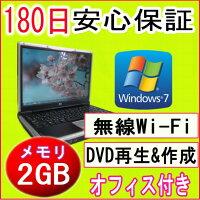 パソコン中古パソコン中古ノートパソコンHPB1900CeleronM4301.73GHz/PC2-53002GB/HDD60GB/無線LAN内蔵/DVDマルチドライブ/Windows7HomePremiumSP1/リカバリCD・OFFICE2013付き中古パソコンノート中古