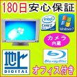 中古パソコン 地上デジタルテレビ対応・中古一体型パソコン SONY VGC-LV51JGB Core2Duo E7400 2.8GHz/4GB/HDD 500GB/ブルーレイディスクドライブ/無線LAN内蔵/Windows7 Home Premium SP1導入/リカバリCD・OFFICE2013付き中古02P27May16