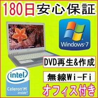 ����ťѥ�����ۡ������ꡦ��ťΡ��ȥѥ������SONYVAION50HBCeleronM4301.73GHz/PC2-53002GB/HDD80GB/DVD�ޥ���ɥ饤��/̵��LAN��¢/Windows7HomePremiumSP132�ӥå�/�ꥫ�Х�ãġ�OFFICE2013�դ�������š�