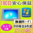 中古パソコン 中古一体型パソコン SONY VGC-LA71B Core2Duo T5500 1.66GHz/PC2-5300 2GB/HDD 250GB/DVDマルチドライブ/無線LAN内蔵/Windows7 Home Premium SP1導入/リカバリCD・OFFICE2013付き 中古02P27May16
