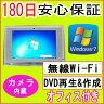 パソコン 中古パソコン 中古一体型パソコン Webカメラ付き 新品有線キーボード・マウスセット 訳あり SONY VGC-LM70B Core2Duo T7250 2.0GHz/PC2-5300 2GB/250GB/無線LAN内蔵/DVDマルチドライブ/Windows7 Home Premium SP1導入/リカバリCD・OFFICE2013付き 中古