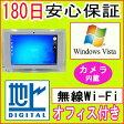 中古パソコン 中古一体型パソコン 地上デジタルテレビ対応 訳あり 【あす楽対応】 SONY VGC-LM50DB CeleronM 530 1.73GHz/PC2-5300 2GB/HDD 320GB/DVDマルチドライブ/無線LAN内蔵/WindowsVista Home Premium導入/OFFICE2013付き 中古02P28Sep16