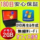 中古パソコン 中古ノートパソコン 【あす楽対応】 テンキー付き TOSHIBA dynabook Satellite B451/E Intel Celeron B815 1.60GHz/2GB/HDD