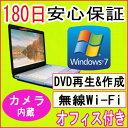 中古パソコン Webカメラ付き・ 中古ノートパソコン SONY VAIO VGN-FE30B CeleronM 420 1.60GHz/PC2-5300 2GB/HDD 160GB/DVDマルチドライブ/無線LAN内蔵/Windows7 Home Premium SP1 32ビット/リカバリCD・OFFICE20...