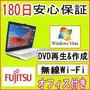 【プレゼントを無料ゲット】【15.4型ワイド光沢液晶】【Wi-Fi対応】【DVD鑑賞・書込みOK】