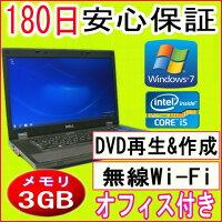 ��ťѥ�������ťΡ��ȥѥ�����ڤ������б��ۥѥ�����DELLLATITUDEE5510Corei5/PC3-85003GB/HDD250GB/̵��LAN��¢/DVD�ޥ���ɥ饤��/Windows7ProfessionalƳ��/OFFICE2013�դ����P20Feb16