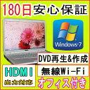中古パソコン 中古ノートパソコン 【あす楽対応】 外観白 DELL INSPIRON 1525 Intel Celeron 550 2.0GHz/PC2-5300 2GB/HDD 120GB/DVDマルチドライブ/無線内蔵/Windows7 Home Premium SP1 32ビット/リカバリCD・OFFICE2013付き 中古7
