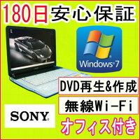 ����ťѥ�����ۡ���ťΡ��ȥѥ������SONYVAIOVGN-FS33BPentiumM7401.73GHz/PC2-53002GB/HDD100GB/DVD�ޥ���ɥ饤��/Windows7HomePremiumSP132�ӥå�/�ꥫ�Х�ãġ�OFFICE2013�դ�������š�