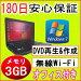 �ڥ�ӥ塼��ƥץ쥼��Ȥ�̵�����åȡۡ�Windows7��ܡۡ�Wi-Fi�б��ۡ���ťѥ�����ۡ�15.6���磻��TFT�վ��ۡ�DVD����&�����OK�ۡ���ťѥ�����ۡ���ťΡ��ȥѥ������TOSHIBA dynabook Satellite L35 L36�����/Intel Celeron900 2.2GHz/PC3-8500 3GB/HDD 160GB/̵��LAN���/DVD�ޥ���ɥ饤��/Windows7 Professional 32�ӥå�/�ꥫ�Х��ΰ衦OFFICE2013�դ�������š�