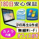 中古パソコン Webカメラ搭載・ 中古ノートパソコン SONY VAIO VGN-FJ11B CeleronM 370 1.5GHz/PC2-4200 2GB/HDD 60GB/DVDマルチドライブ/無線LAN内蔵/Windows7 Home Premium SP1 32ビット/リカバリCD/OFFICE2013...